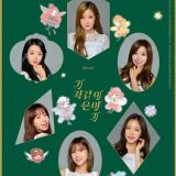 Apink - Special Single Album Miraculous Story (Limited Edition)