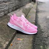 Nike Legend React Pink