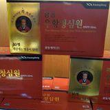 An cung ngưu hoàng nước (Kwangdong)