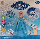 Búp bê Nữ Hoàng Elsa Bay Điều Khiển