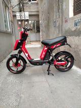 Xe đạp điện VT-BiKE - Xe đã qua sử dụng