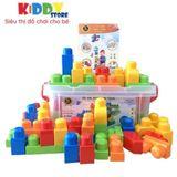 Hộp Xếp Hình 50 Chi Tiết Vijago Đồ chơi trẻ em | Kiddystore VJG0030