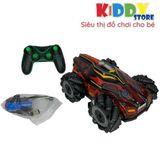 Xe Ô Tô Điều Khiển Future Đồ Chơi Trẻ Em | Kiddystore ESD-865-1MH